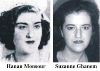 Hanan and Suzanne look very similar.